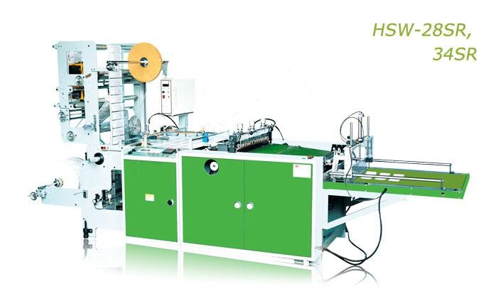 HSW-28SR,34SR