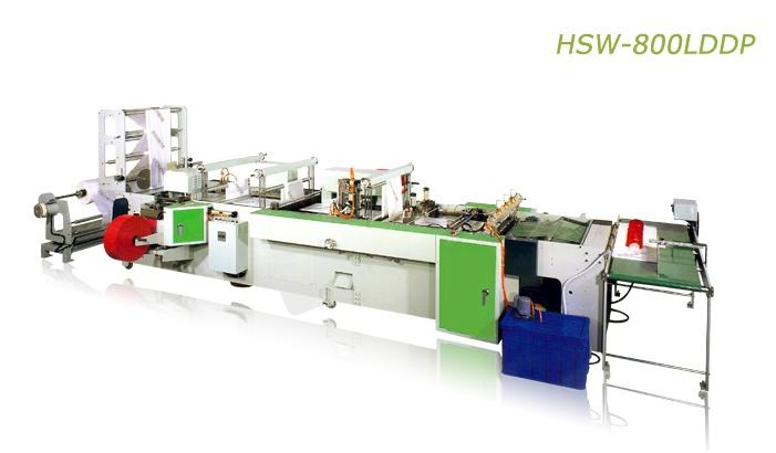 HSW-800LDDP